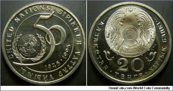 Kazakhstan 1995 20 tenge commemorating 50th anniversary of UN. Proof like condition. This seems to be struck different from regular coinage. Weight: 11.01g.