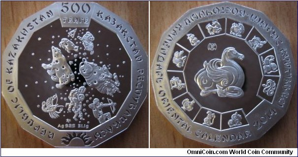 500 Tenge - Year of the Horse - 31.1 g Ag .925 proof - mintage 5,000