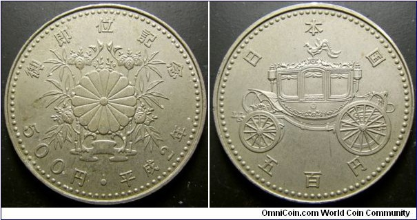 Japan 1990 500 yen, commemorating enthronement of Emperor Akihito. Weight: 13.07g
