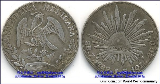 1882 Mexican Eagle Silver Peso Coin, Obverse: REPUBLICA MEXICANA (Republic of Mexico), the Mexican coat of arms featuring a golden eagle eating a snake on top of a prickly pear cactus surrounded with oak tree branches and leaves beneath; Reverse: LIBERTAD (freedom) inscribed on Liberty Cap, 8R. Z. 1882. J. S. 10D. 20G.1882年墨西哥贸易银元(墨西哥鹰洋)
