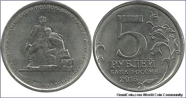 RussiaComm 5 Ruble 2015-5 Partisans and underground fighters of Crimea