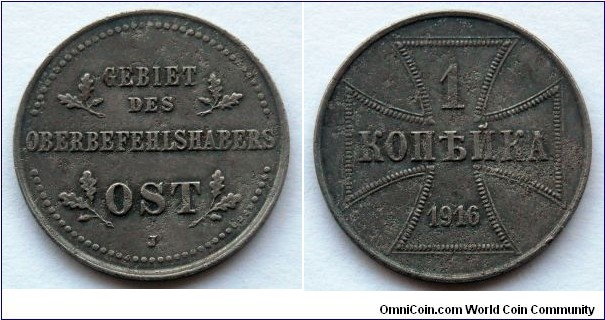 Germany 1 kopeck.