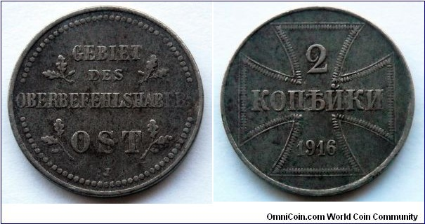 Germany 2 kopecks.