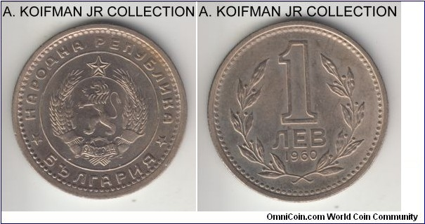 KM-57, 1960 Bulgaria lev; copper-nickel, reeded edge; circulation coinage, 1 year type, average uncirculated or almost.