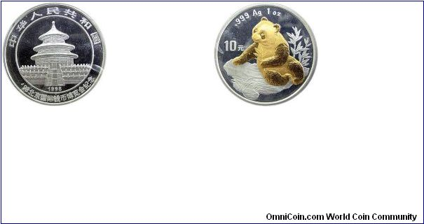 Panda, Gold-Plated issued during the Beijing Coin Expo