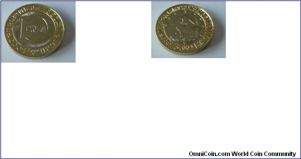 BIMETAL 10 Lari 2000 Georgian State ... a very RARE & beautiful coin !!
