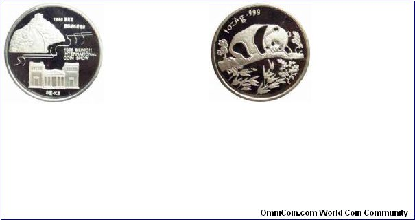 1995 Munich International Coin Show 1oz Proof Silver Panda Medal.  The obverse depicts the Great Wall in China and the Propylaen in Germany, and the reverse the Chinese panda.  The worldwide mintage is 2500.  pandausa.com