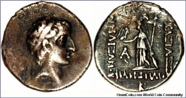 Roman silver denarius of Julius Caesar c. 100 - 44 BC. This coin is unusual being a portrait piece, most coins of Julius Caesar are not.