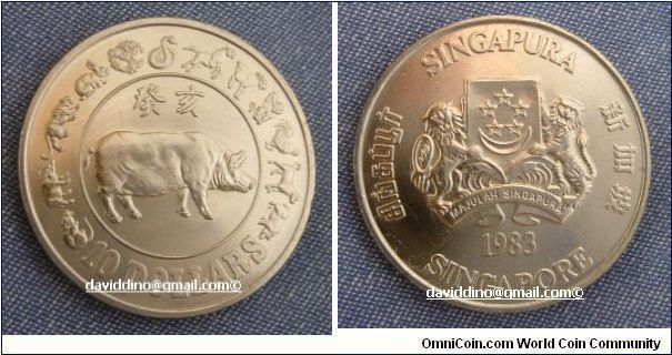 SINGAPORE 1983  $10 YEAR OF PIG PROOF.