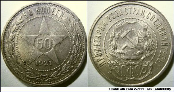 Post some of your Russian errors here! - Russian Coin Forums