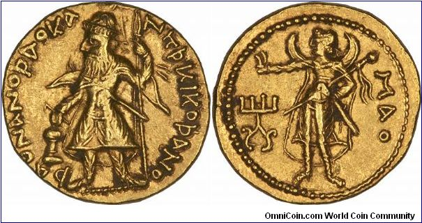 Ancient Kushan gold stater of King Kanishka I, 127 - 152 AD. Obverse shows King Kanishka standing left, sacrificing at an altar, legend SHAONANOSHAO KANISHKI KOSHANO, which translates as King of Kings, Kanishka the Kushan.