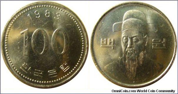 korean 1 won coin