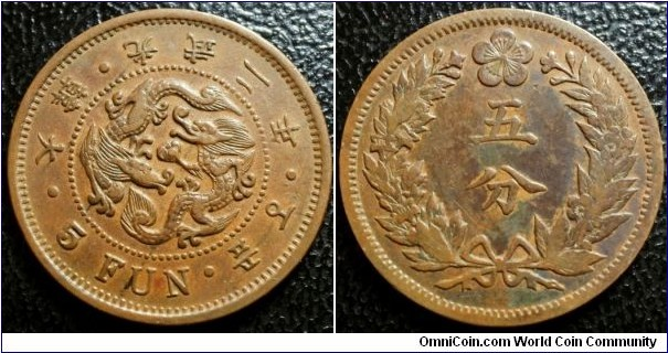 Korean 1898 5 fun medium character variety - Coin Community Forum