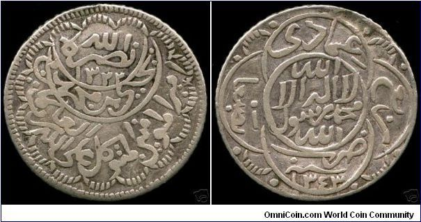 Yemen 1/4 riyal, AR, Mutawakkilite Kingdom, obverse ascension date of 1322 AH, 15 crescents