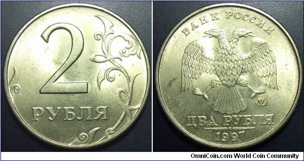 Russia 2 ruble 2009 (SP) Russia - coins - Catawiki