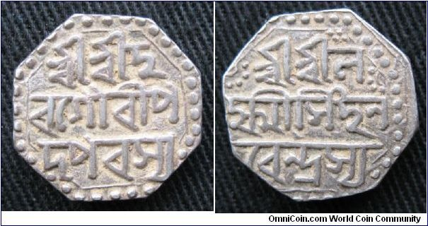 Independent Kingdom of Assam, 1/2 rupee, AR, Lakshmi Simha (1769-1780AD), not dated.  Octagonal.