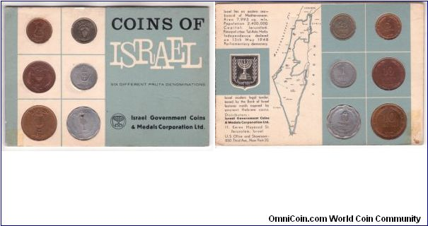 Unlisted in Krause, Israel 1962 6 circulated coin set in grey plastic over card; so called small set including 1949 KM-9 w/pearl, 1949 KM-10 w/pearl, 1949 KM-11 w/pearl, 1952 KM-17, 1957 KM-20a and 1949 KM-12 w/pearl