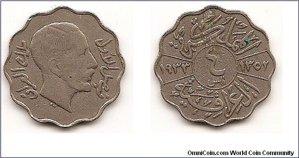 4 Fils - AH1352 - 