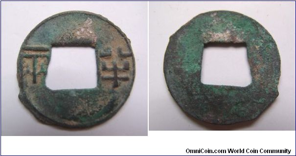 4 Zhu Ban Liang.