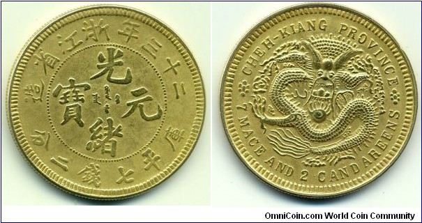 光緒元寶 (KUANG HSU YUAN BAO), CHEH-KIANG PROVINCE, 7 Mace and 2 Candareens, 40mm, 3mm, 27g., Reeded Edge, Trial Struck in Gold(?),  Qing Dynasty. Not listed by Kann, Uncirculated and extremely rare. 光绪元寶,二十三年浙江省造,庫平七錢二分(27克)幣,試鑄金質樣幣(?)。