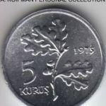 Turkey 1975 5 Kurus Uncirculated KM906