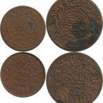 Akdeveli Collection   OmniCoin com Coin Collectors Community