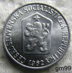 Czechoslovakia republic 1972 2Kčs and 1976 10h coins - Webstore